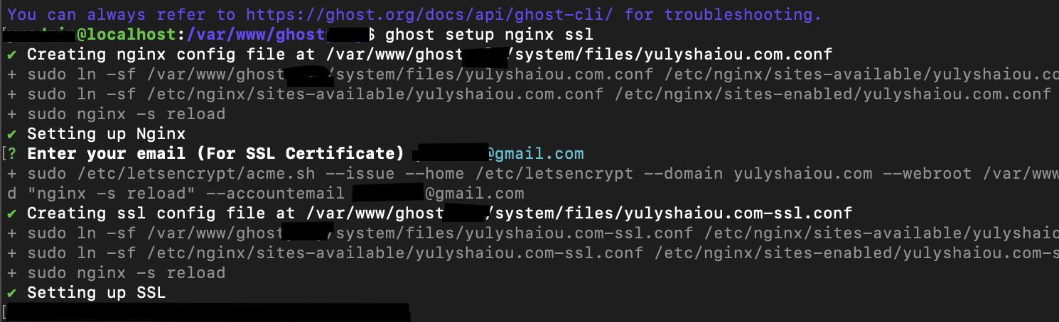 terminal ssl request success for yulyshaiou.com