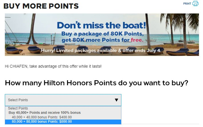 hilton buy points get points matched